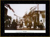 19. Yüzyılda İzmir