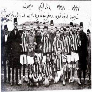 Osmanlıda Oyun Eğlence ve Şenlik